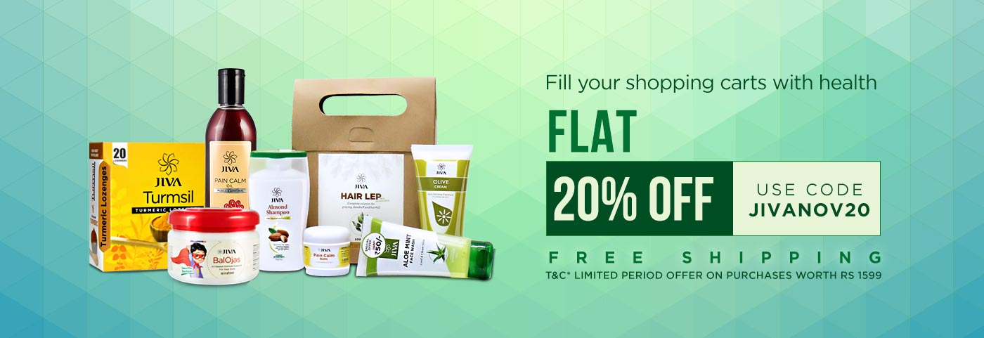 Flat 20% Off on Rs.1599 & Above Across Website