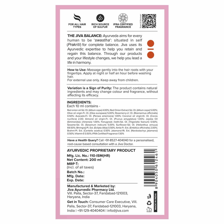 jiva onion oil back label