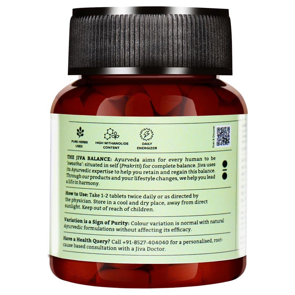 Buy jiva ayurveda ashwagandha product